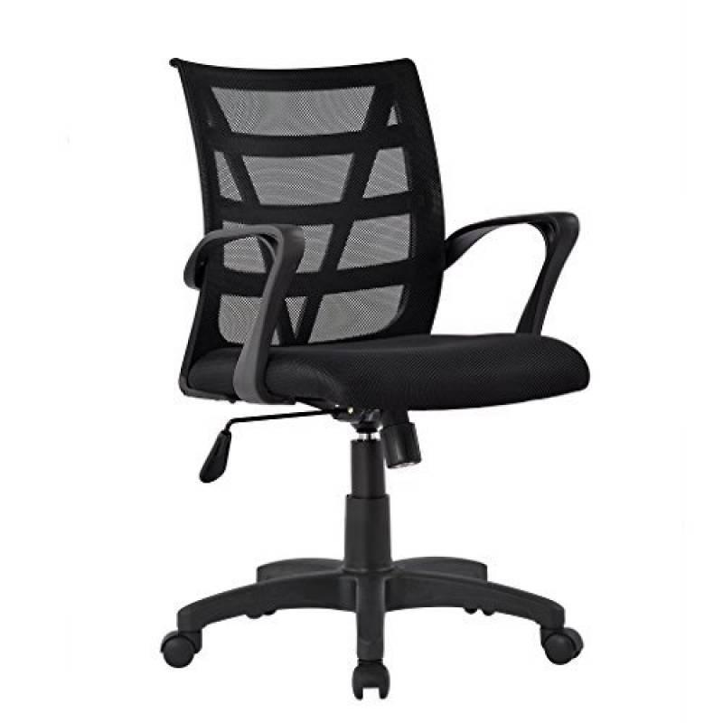 Notre Slection De Chaise Bureau Assise Haute