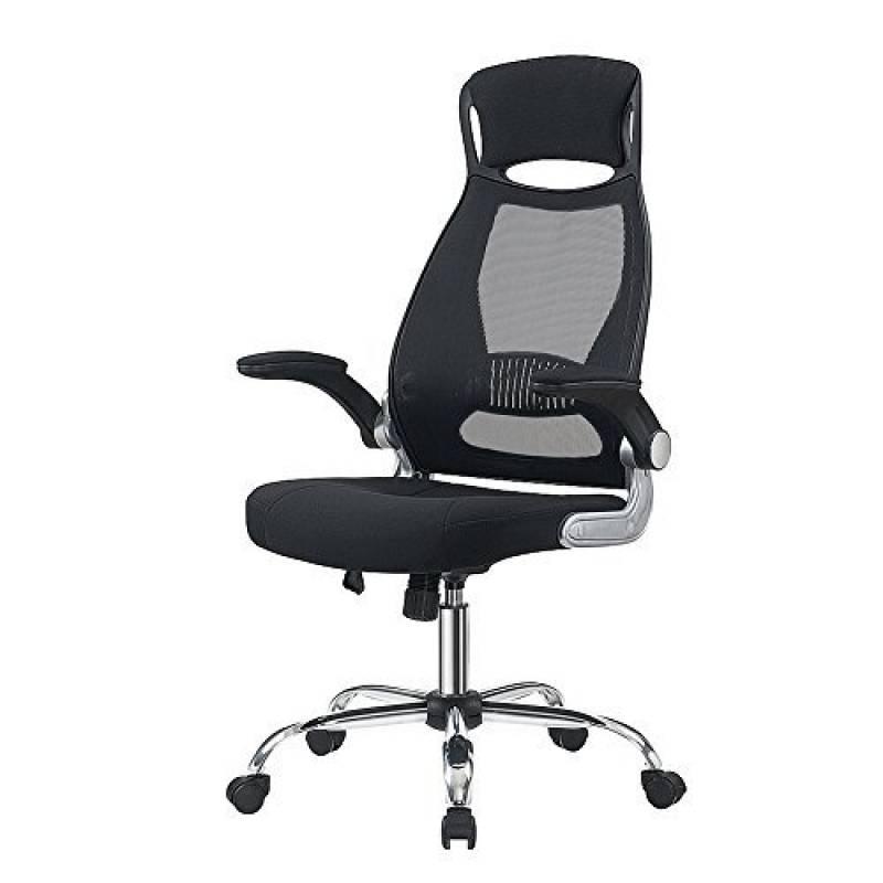 Notre Selection De Chaise Bureau Avec Accoudoir Reglable