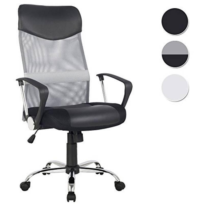 chaise bureau grise le comparatif pour 2018 meubles de bureau. Black Bedroom Furniture Sets. Home Design Ideas