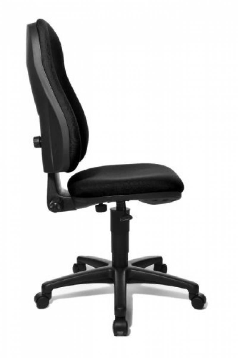 en soldes de562 2f7cd Chaise de bureau sans accoudoir ; votre comparatif pour 2019 ...