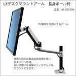 Ergotron 45-295-026 Support d'écran plat pour bureau de la marque image 1 produit