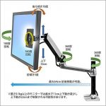 Ergotron 45-295-026 Support d'écran plat pour bureau de la marque image 2 produit