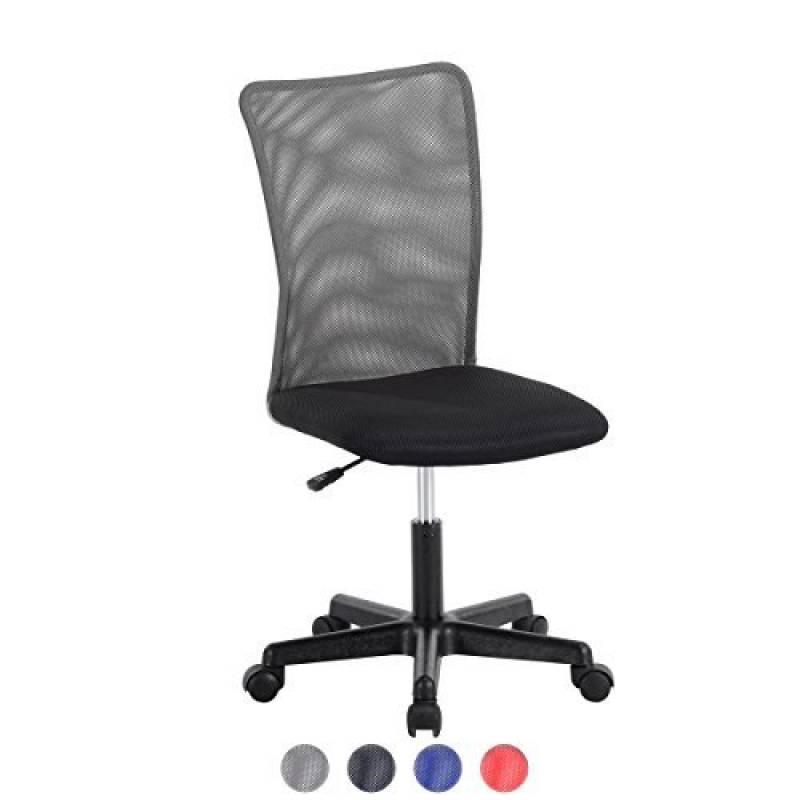 fauteuil bureau ado choisir les meilleurs produits pour 2018 meubles de bureau. Black Bedroom Furniture Sets. Home Design Ideas