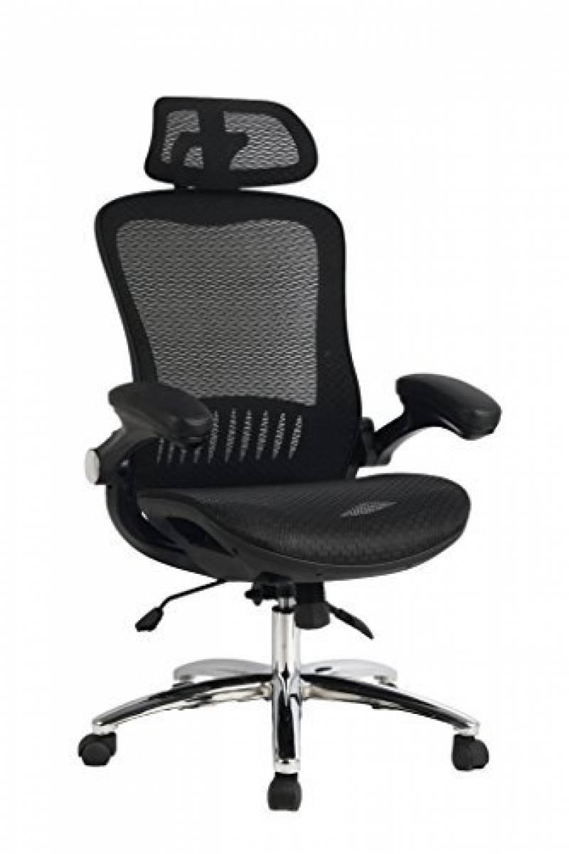 chaise ergonomique ordinateur chaise ergonomique with chaise ergonomique ordinateur cheap. Black Bedroom Furniture Sets. Home Design Ideas