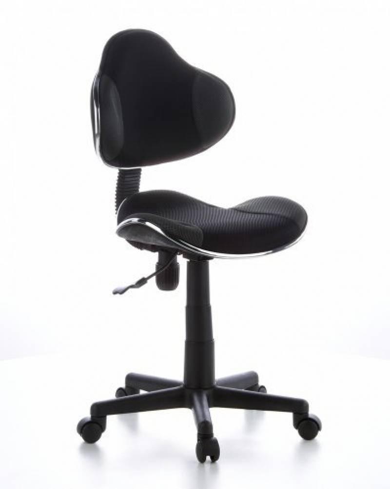 Chaise bureau sans accoudoir affordable chaise sans pied - Chaise de bureau reglable en hauteur sans roulette ...