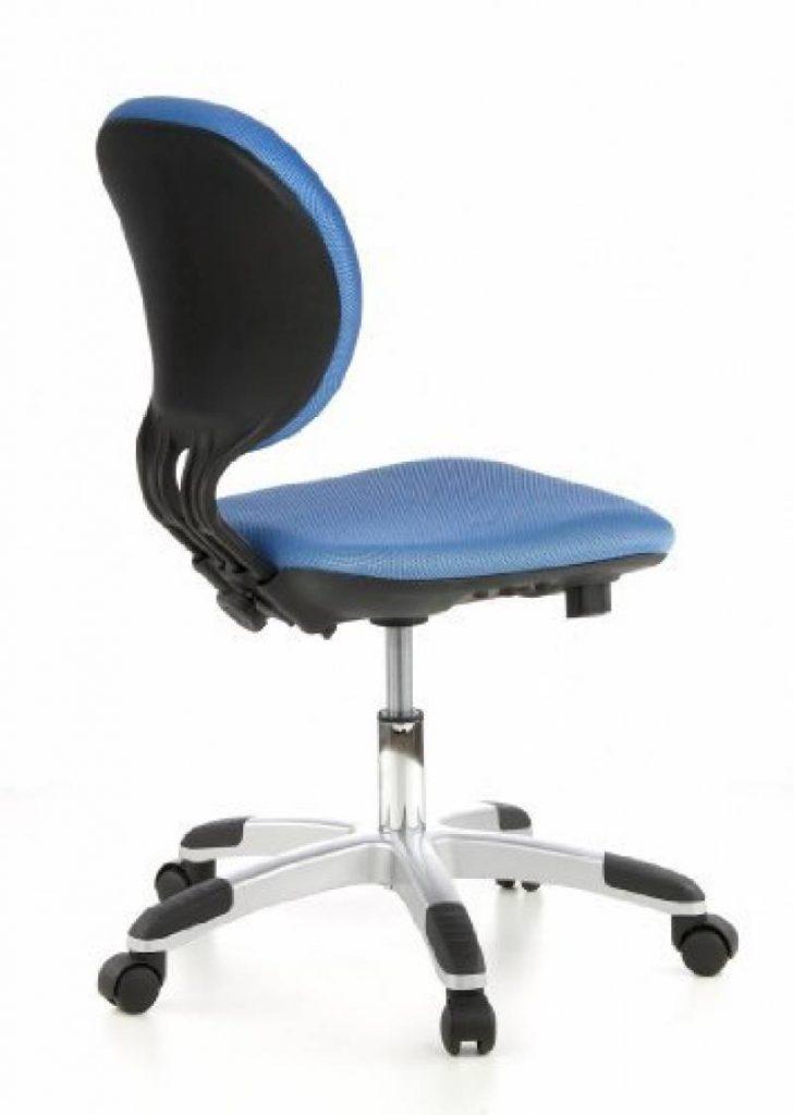 Chaise de bureau sans accoudoir votre comparatif pour 2019 meubles de bureau - Comparatif chaise de bureau ...