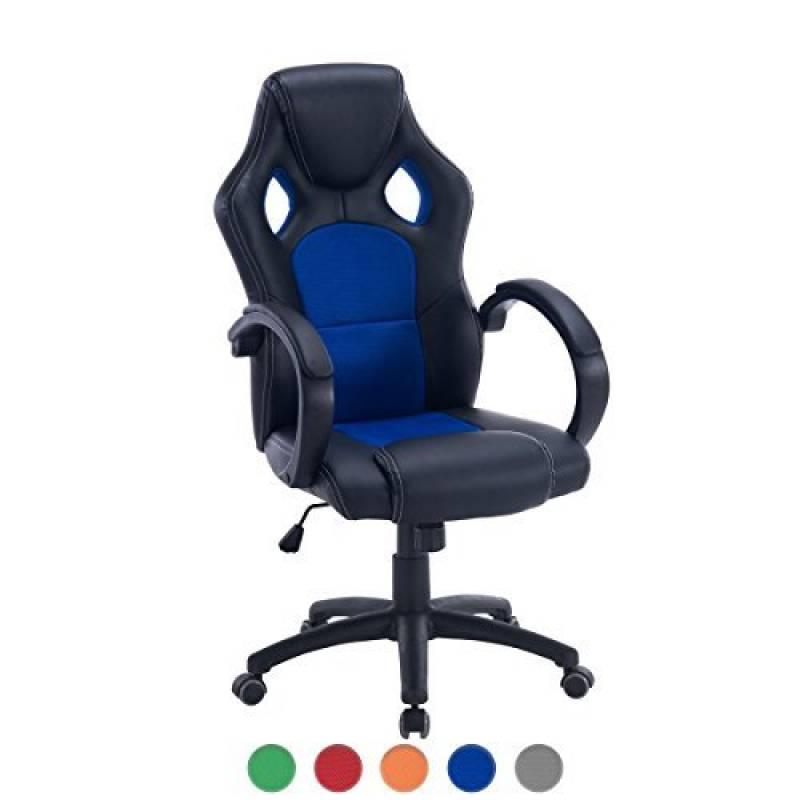 Chaise de bureau bleu pour 2018 top 7 meubles de bureau - Chaise de bureau racing ...