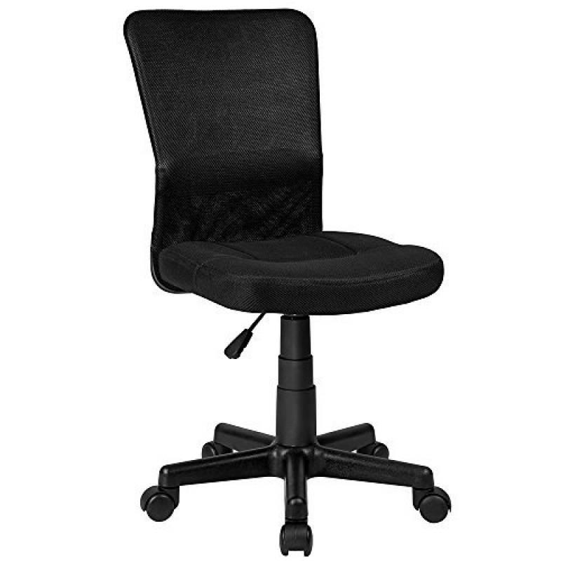 notre slection de chaise de bureau ergonomique pas cher - Chaise De Bureau Ergonomique Pas Cher