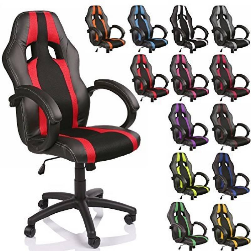 design de qualité 159b1 10b50 Chaise gamer pour 2019 - votre comparatif | Meubles de bureau